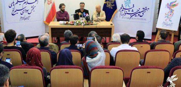 اعلام اسامیفیلمهای سی و هفتمین جشنواره فیلم فجر